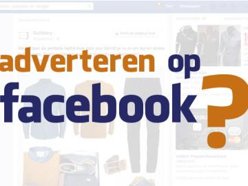 Waarom uw Facebook advertenties niet werken en Wat eraan te doen